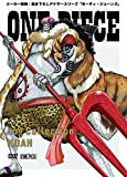 """【Amazon.co.jp限定】ONE PIECE Log  Collection """"NOAH"""" (メーカー特典:描き下ろしアナザースリーブ付)(オリジナルB2布ポスター付) [DVD]"""