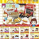 1:12 Kitchen Dollhouse Food Miniature Orcara Store Canteen Snack Shop Miniatures Set Of 8 Toys For K