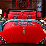 Midear Large Version of the Flowers Printing Duvet Cover Cotton Thicken Sanding Queen Wedding Duvet Cover Sets, Red 4 Pieces