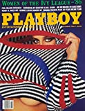 img - for Playboy Magazine, October 1986 book / textbook / text book