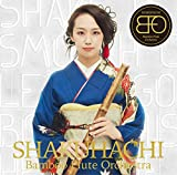 Bamboo Flute Orchestra - Shakuhachi [Japan CD] SECL-1998