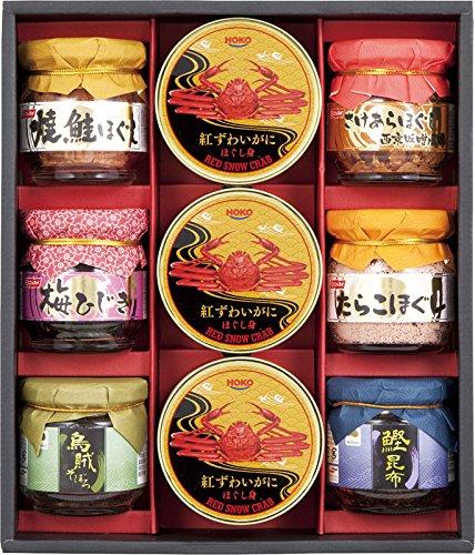 Treasure seafood Beni-zuwaigani crab & niksivariety gift D-NMB-50Y