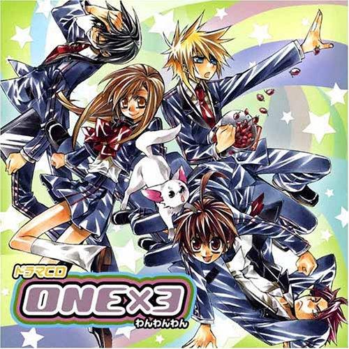 ドラマCD ONE×3