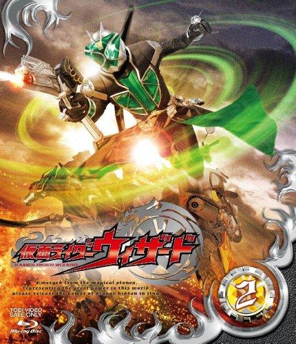 仮面ライダーウィザード VOL.2 [Blu-ray]