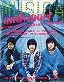 MUSICA (ムジカ) 2011年 06月号 [雑誌]