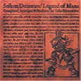 聖剣伝説 Legend of Mana オリジナル・サウンドトラック