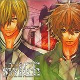 ドラマCD switch~スイッチ Vol.2 DS編