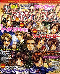 Fanroad (ファンロード) 2009年 04月号 [雑誌]