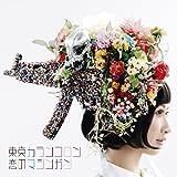 JPOP最新音楽ニュース,東京カランコロン