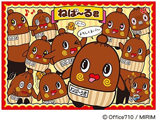 108ピース ジグソーパズル ねば~る君 ねばねば~!(18.2x25.7cm)