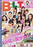 B.L.T.関東版 2014年 07月号 [雑誌]