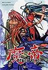 Demon King, tome 3 par Kim