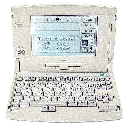 富士通 ワープロ オアシス OASYS LX-3000
