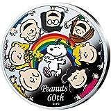 ピーナッツ生誕60周年記念貨コレクション<10ドルカラー銀貨>ピーナッツのゆかいな仲間たちCNES00003