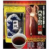 津波(ゴールデンキャンドル配合 便秘対策秘伝減肥排出茶)
