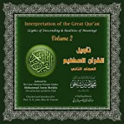 Interpretation of the Great Qur'an: Volume 2 [Arabic Edition]: Lights of Descending & Realities of Meaning | Mohammad Amin Sheikho
