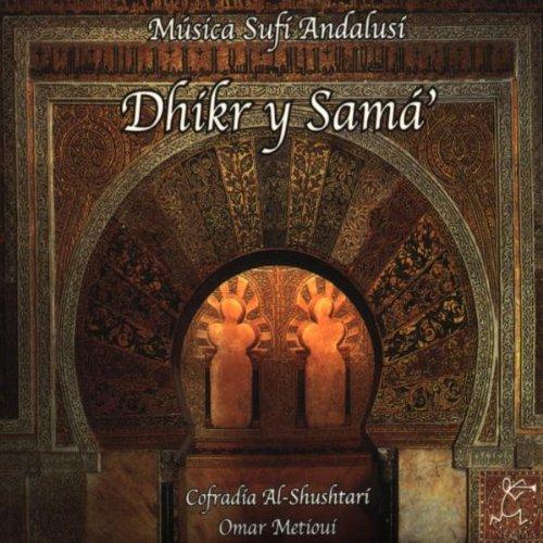 Dhkir Y Sama : Al Ala Al-Andalusiyya