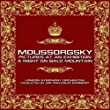 Mussorgsky: Pictures At An Exhibition/A Night On Bald Mountain
