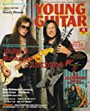 YOUNG GUITAR (ヤング・ギター) 2006年 04月号