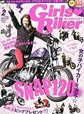 GirlsBiker (ガールズバイカー) 2013年 02月号 [雑誌]