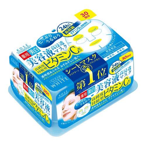 クリアターンエッセンスマスク(ビタミンC) 30回分 »