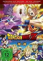 Dragonball Z - Kampf der G�tter