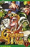 echange, troc Hirohiko Araki - Jojo's Bizarre Adventure, Tome 1 : Golden Wind