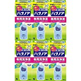 【セット品】ハナノア 鼻うがい 専用洗浄液 500ml×6個