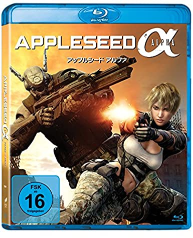 Appleseed: Alpha, Blu-ray - Film