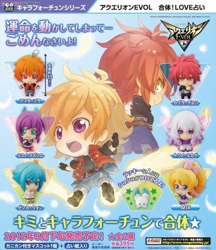 Chara Fortune Plus Series Aquarion Evol Gattai! Love Fortune ONE FIGURE ONLY approx 3cm tall - 1