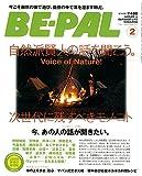 BE-PAL (ビーパル) 2009年 02月号 [雑誌]