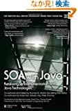 SOA with Java: Realizing Service-Orientation with Java Technologies (The Prentice Hall Service Technology Series from Thom...