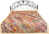 Exotic India Alabaster-Gleam Rabari Embroidered Bedcover from Sindh with Patchwork and Mirrors - Pur