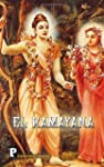El Ramayana