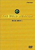 黄金戦士ゴールドライタン DVD-BOX 1