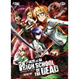 High School of the Dead - Int�gralepar Tetsuro Araki