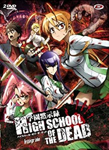 High School of the Dead - Intégrale