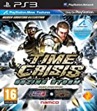 Time crisis : Razing storm (jeu PS Move)