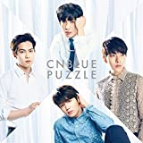 Puzzle(初回限定盤A)