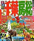 るるぶ千葉 房総'15 (国内シリーズ)