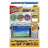 HAKUBA 液晶 保護 フィルム MarkIIPanasonic LUMIX GF7専用 DGF2-PAGF7