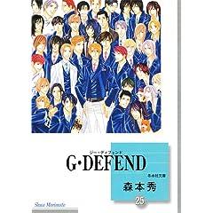 G�EDEFEND(25) (�~������)