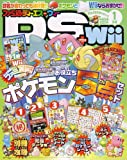 ファミ通DS+Wii (ウィー) 2007年 01月号 [雑誌]