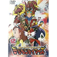 �f�W�����e�C�}�[�Y VOL.12 [DVD]