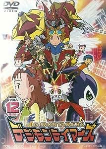 デジモンテイマーズ VOL.12 [DVD]