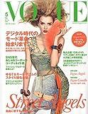 VOGUE NIPPON ( ヴォーグニッポン ) 2010年 05月号 [雑誌]