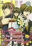 Junjou Junjo Romantica Season 1 + Sea...