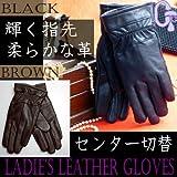 Ladies'ヤギ皮手袋(センター切替) ブラック ブラウン