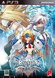BLAZBLUE -CONTINUUM SHIFT-(ブレイブルーコンティニュアムシフト) Limited Box 特典 ドラマCD付き