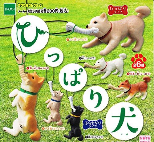 ひっぱり犬 全6種セット ガチャガチャ
